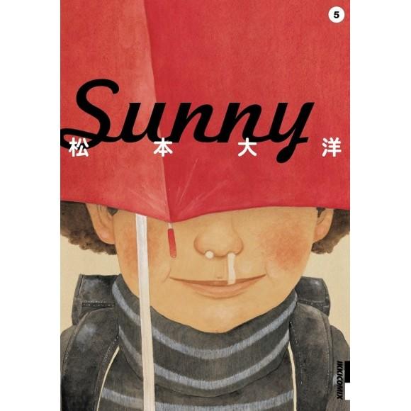 SUNNY vol. 5 - Edição Japonesa
