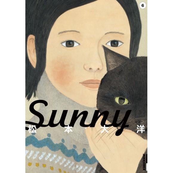 SUNNY vol. 6 - Edição Japonesa