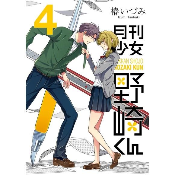 Gekkan Shoujo NOZAKI KUN vol. 4 - Edição Japonesa