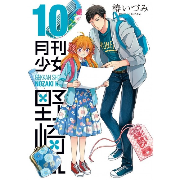 Gekkan Shoujo NOZAKI KUN vol. 10 - Edição Japonesa