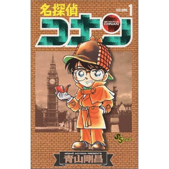 Meitantei CONAN vol. 1 - Edição Japonesa