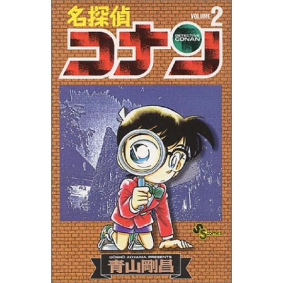 Meitantei CONAN vol. 2 - Edição Japonesa