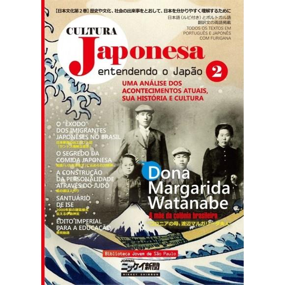 Cultura Japonesa vol. 2: Entendendo o Japão