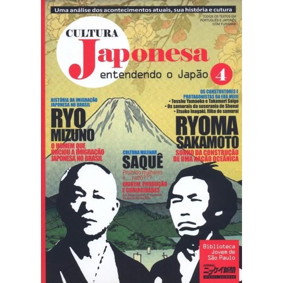 Cultura Japonesa vol. 4: Entendendo o Japão