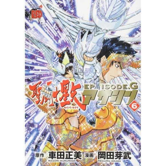 Saint Seiya EPISODE G ASSASSIN vol. 6 - Edição Japonesa