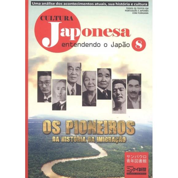 Cultura Japonesa vol. 8: Entendendo o Japão