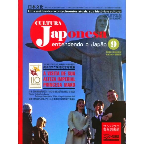 Cultura Japonesa vol. 9: Entendendo o Japão