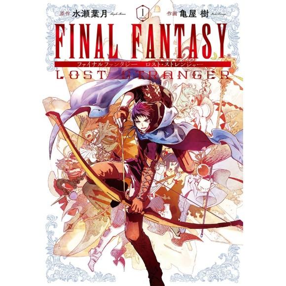 FINAL FANTASY Lost Stranger vol. 1 - Edição Japonesa