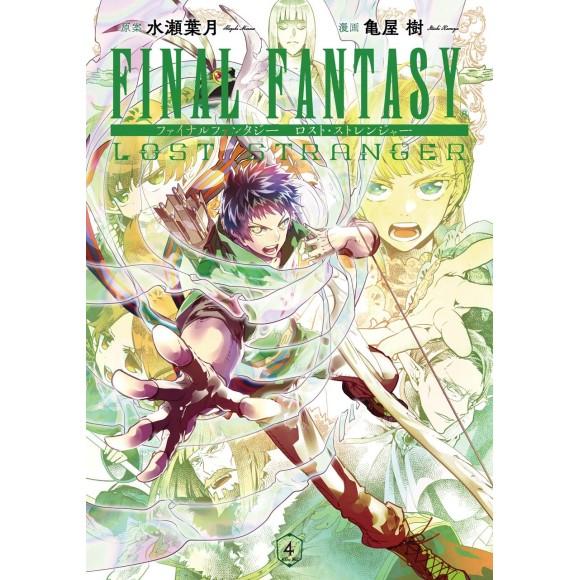 FINAL FANTASY Lost Stranger vol. 4 - Edição Japonesa