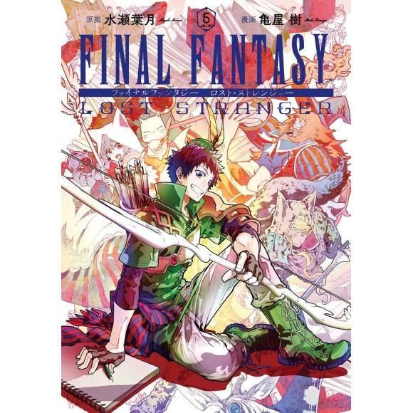 FINAL FANTASY Lost Stranger vol. 5 - Edição Japonesa