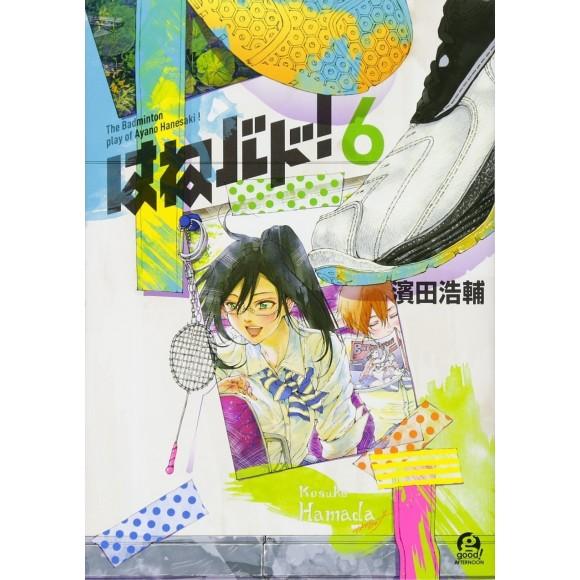 HANEBADO! vol. 6 - Edição Japonesa