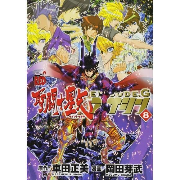 Saint Seiya EPISODE G ASSASSIN vol. 8 - Edição Japonesa