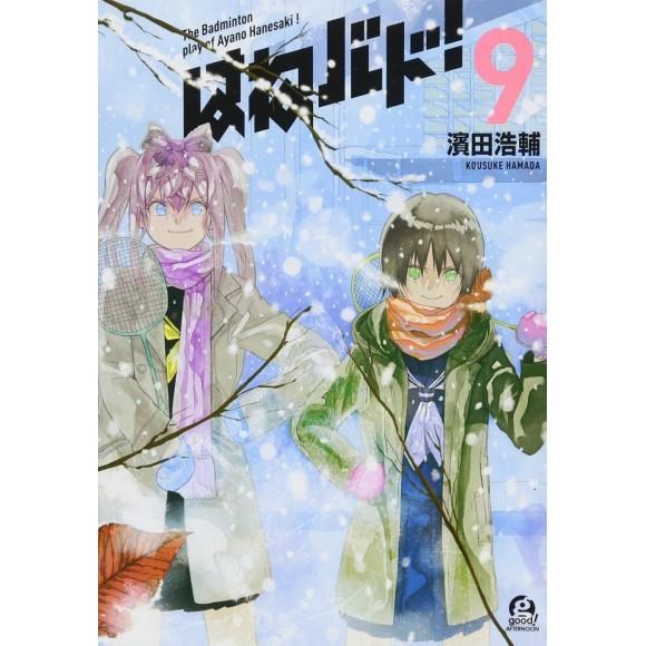 HANEBADO! vol. 9 - Edição Japonesa