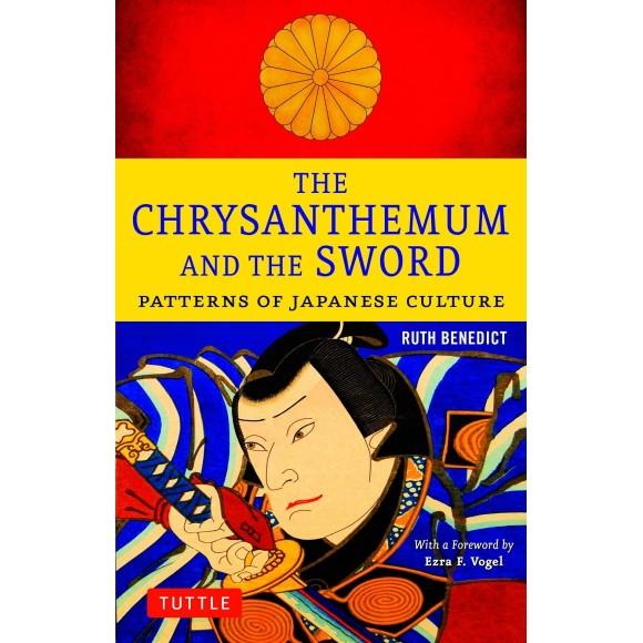 The Chrysanthemum and the Sword - Em Inglês