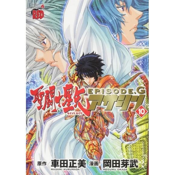 Saint Seiya EPISODE G ASSASSIN vol. 10 - Edição Japonesa