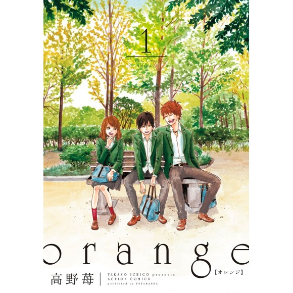 Orange vol. 1 - Edição Japonesa