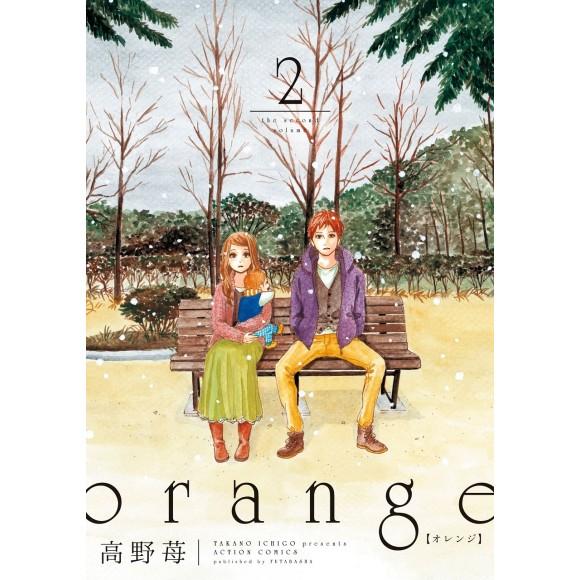 Orange vol. 2 - Edição Japonesa