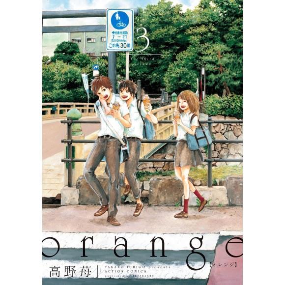 Orange vol. 3 - Edição Japonesa