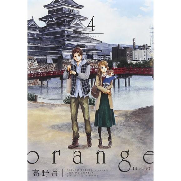 Orange vol. 4 - Edição Japonesa