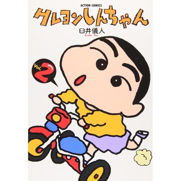 Crayon Shin-chan vol. 2 - Edição Japonesa