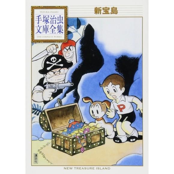 Shin Takarajima (Tezuka Osamu Bunko Complete Works) - Em Japonês