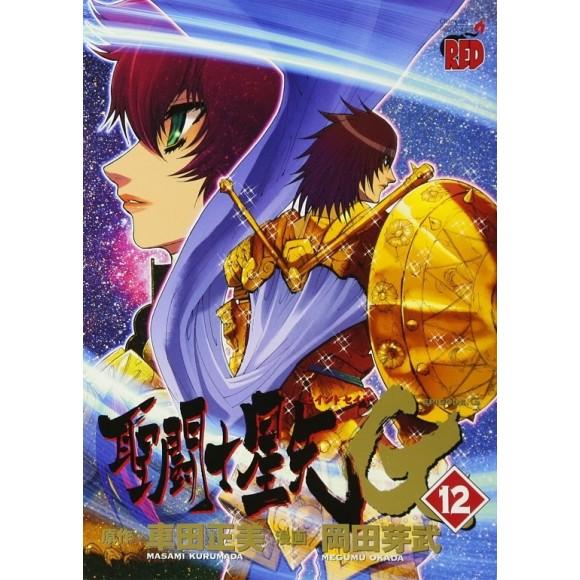 Saint Seiya EPISODE G vol. 12 - Edição Japonesa