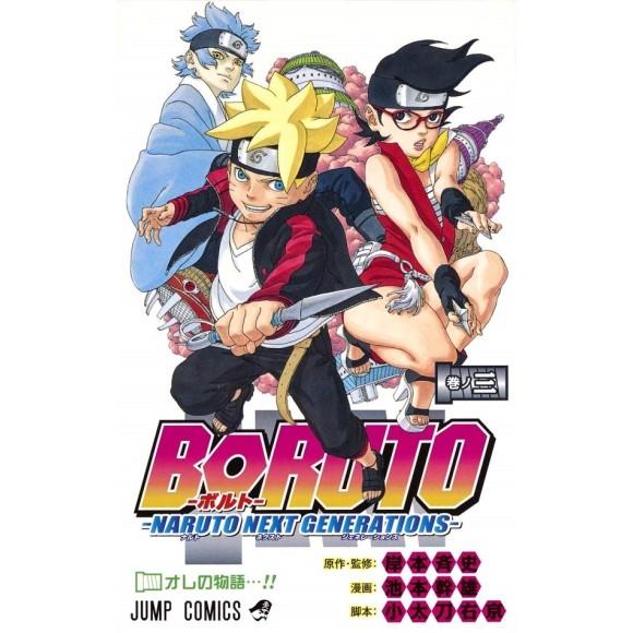 BORUTO vol. 3 - Edição Japonesa