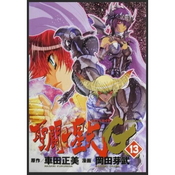 Saint Seiya EPISODE G vol. 13 - 1ª Edição Japonesa Limitada