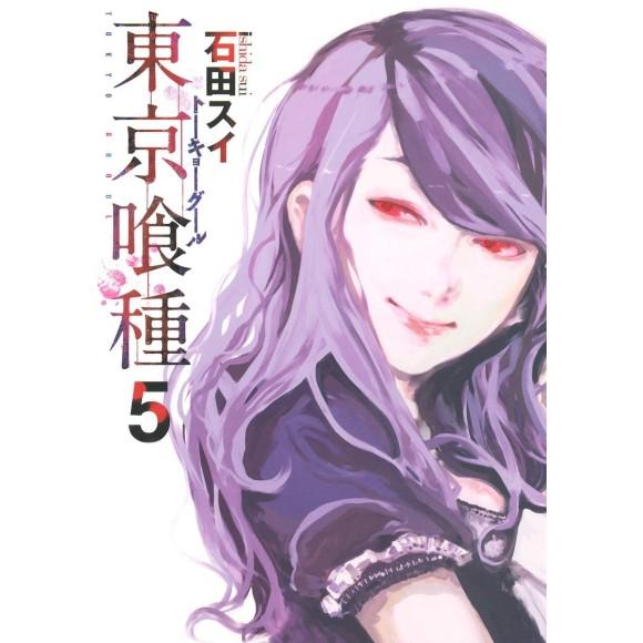 Tokyo Ghoul vol. 5 - Edição Japonesa