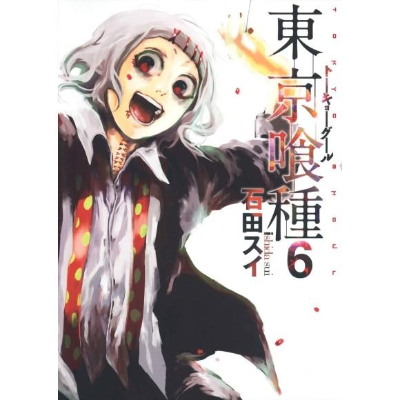 Tokyo Ghoul vol. 6 - Edição Japonesa