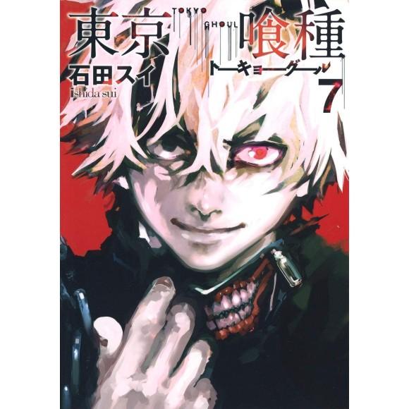 Tokyo Ghoul vol. 7 - Edição Japonesa