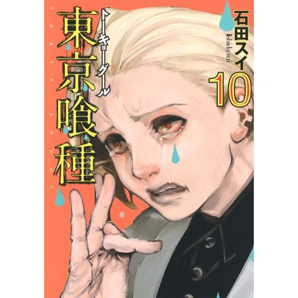 Tokyo Ghoul vol. 10 - Edição Japonesa
