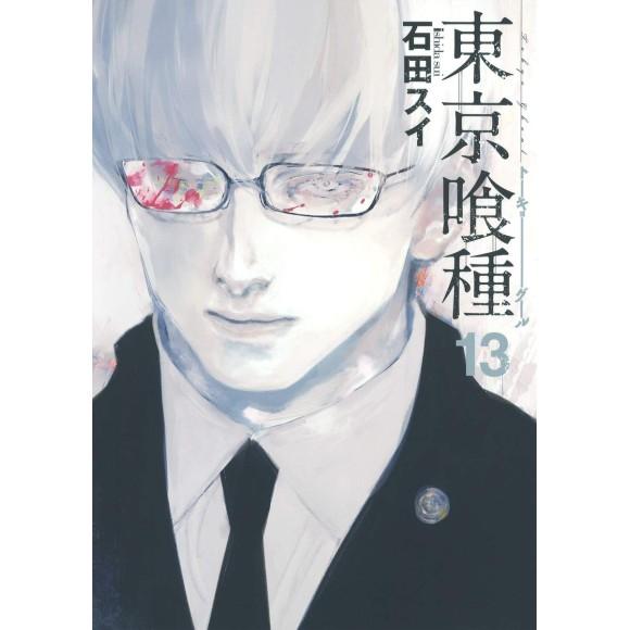 Tokyo Ghoul vol. 13 - Edição Japonesa