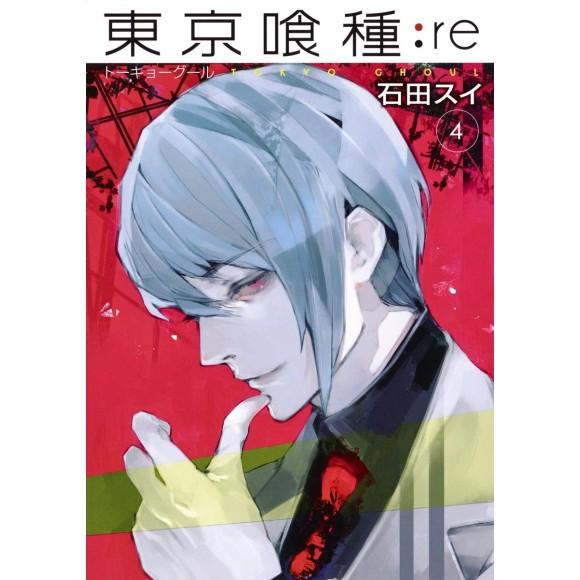 Tokyo Ghoul: re vol. 4 - Edição Japonesa