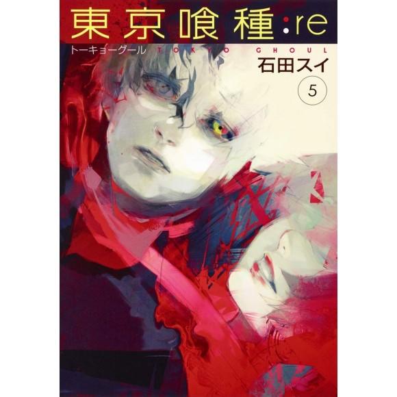 Tokyo Ghoul: re vol. 5 - Edição Japonesa