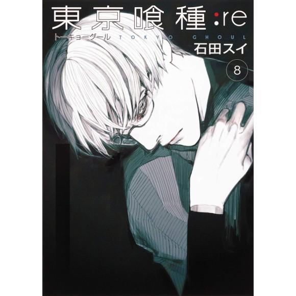 Tokyo Ghoul: re vol. 8 - Edição Japonesa
