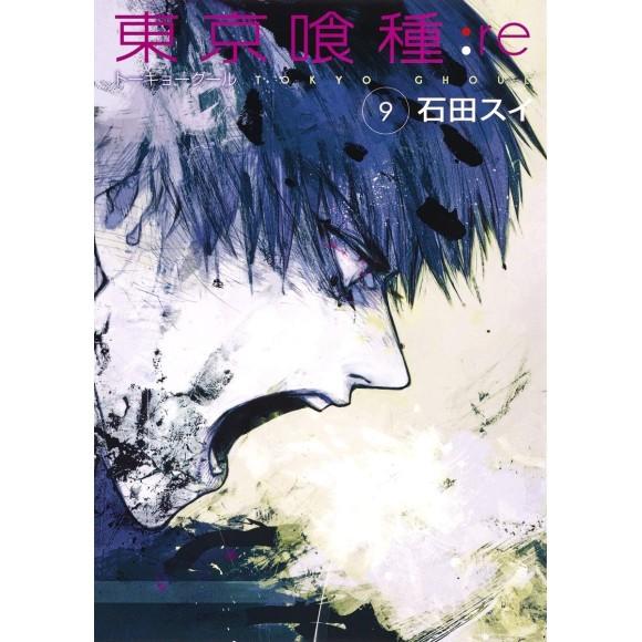 Tokyo Ghoul: re vol. 9 - Edição Japonesa