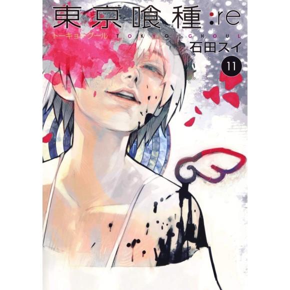 Tokyo Ghoul: re vol. 11 - Edição Japonesa