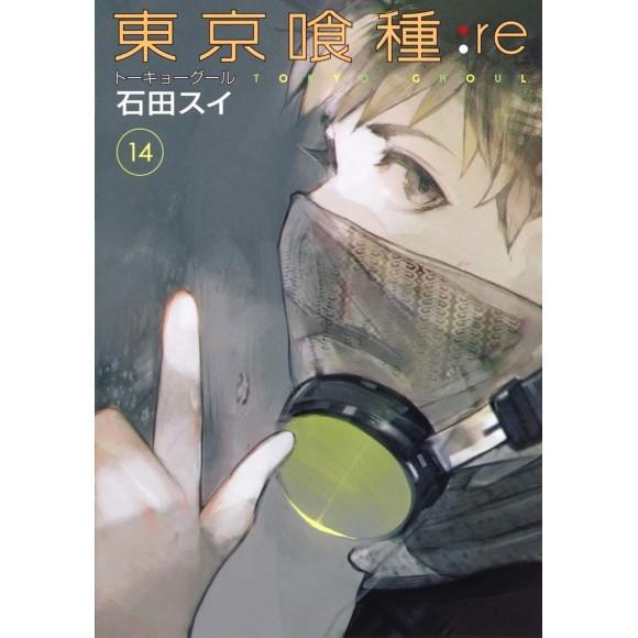 Tokyo Ghoul: re vol. 14 - Edição Japonesa