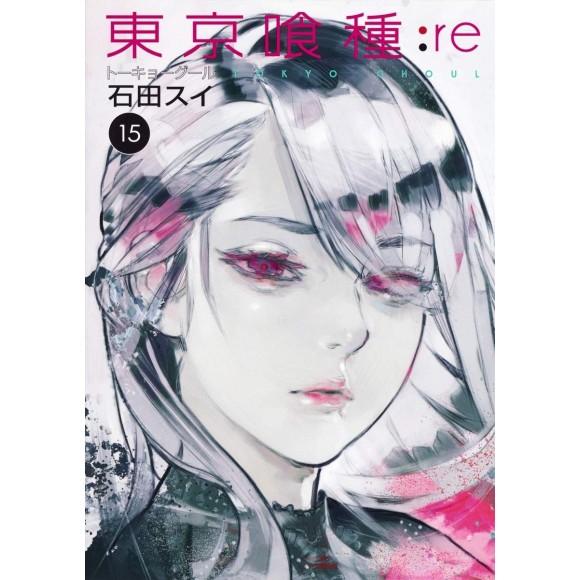 Tokyo Ghoul: re vol. 15 - Edição Japonesa