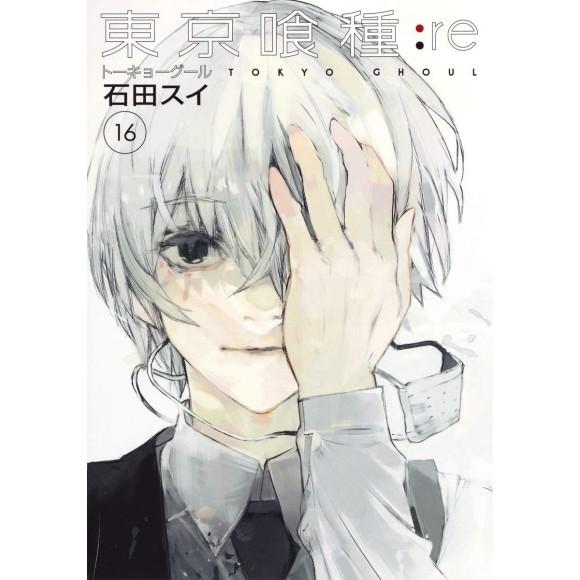 Tokyo Ghoul: re vol. 16 - Edição Japonesa