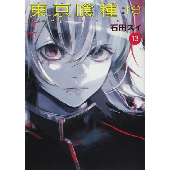 Tokyo Ghoul: re vol. 13 - Edição Japonesa