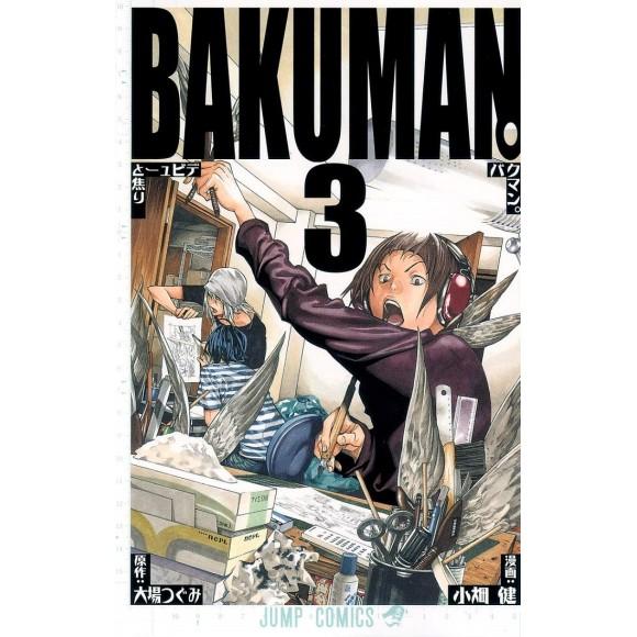 BAKUMAN vol. 3 - Edição japonesa