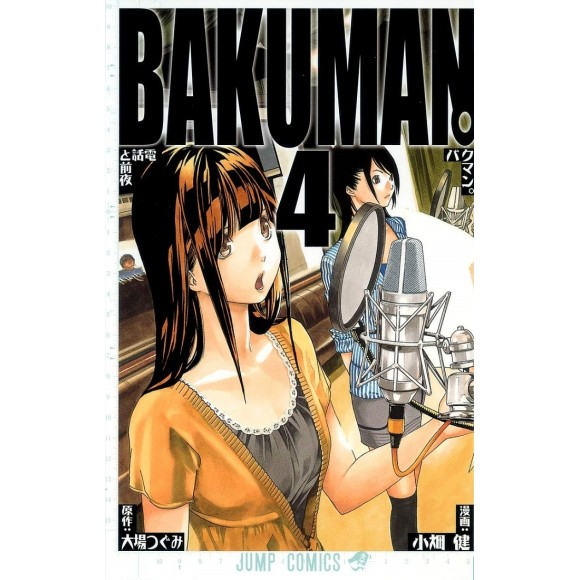 BAKUMAN vol. 4 - Edição japonesa