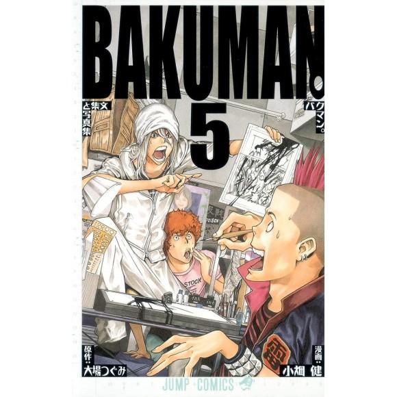 BAKUMAN vol. 5 - Edição japonesa