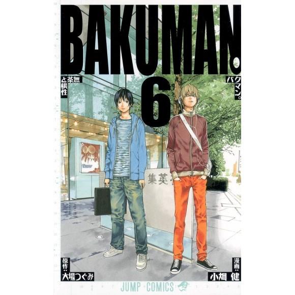 BAKUMAN vol. 6 - Edição japonesa