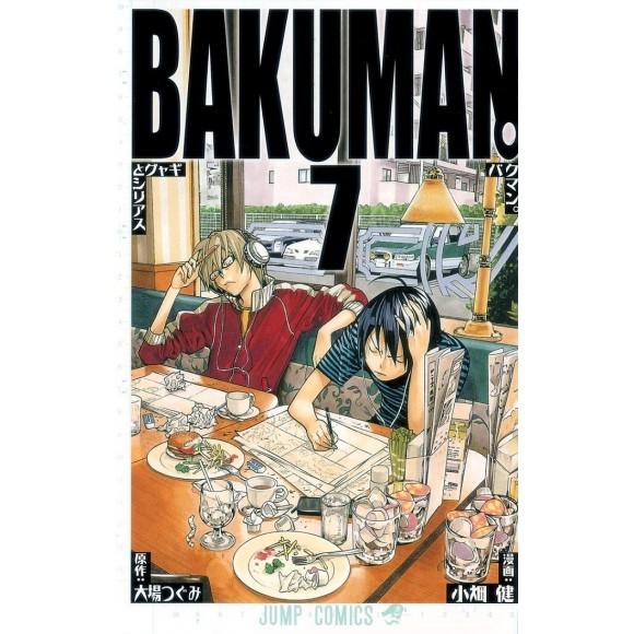 BAKUMAN vol. 7 - Edição japonesa