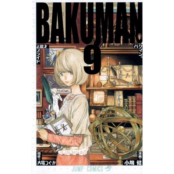 BAKUMAN vol. 9 - Edição japonesa