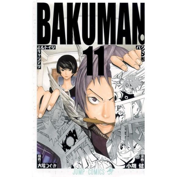 BAKUMAN vol. 11 - Edição japonesa