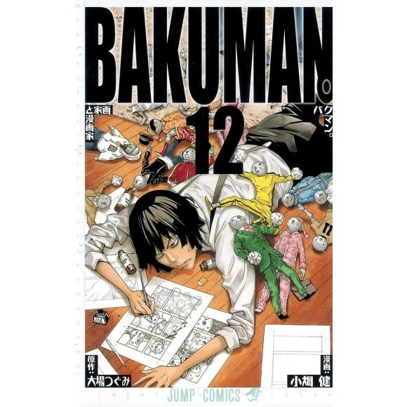 BAKUMAN vol. 12 - Edição japonesa